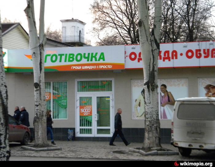 Ссуда кредит займ украина