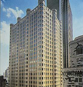 2 Federal Reserve Plaza 33 Maiden Lane New York City