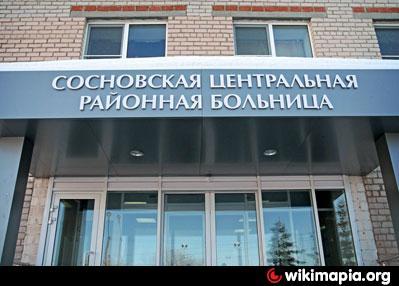 Клиническая больница 2 на гончарова нижний новгород