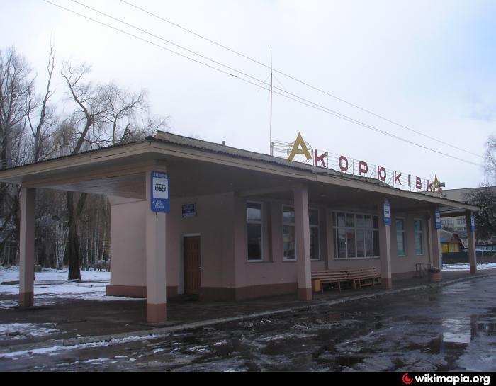 Купить билет на автобус с харькова в москву