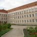 Основная школа № 14 в городе Миасс
