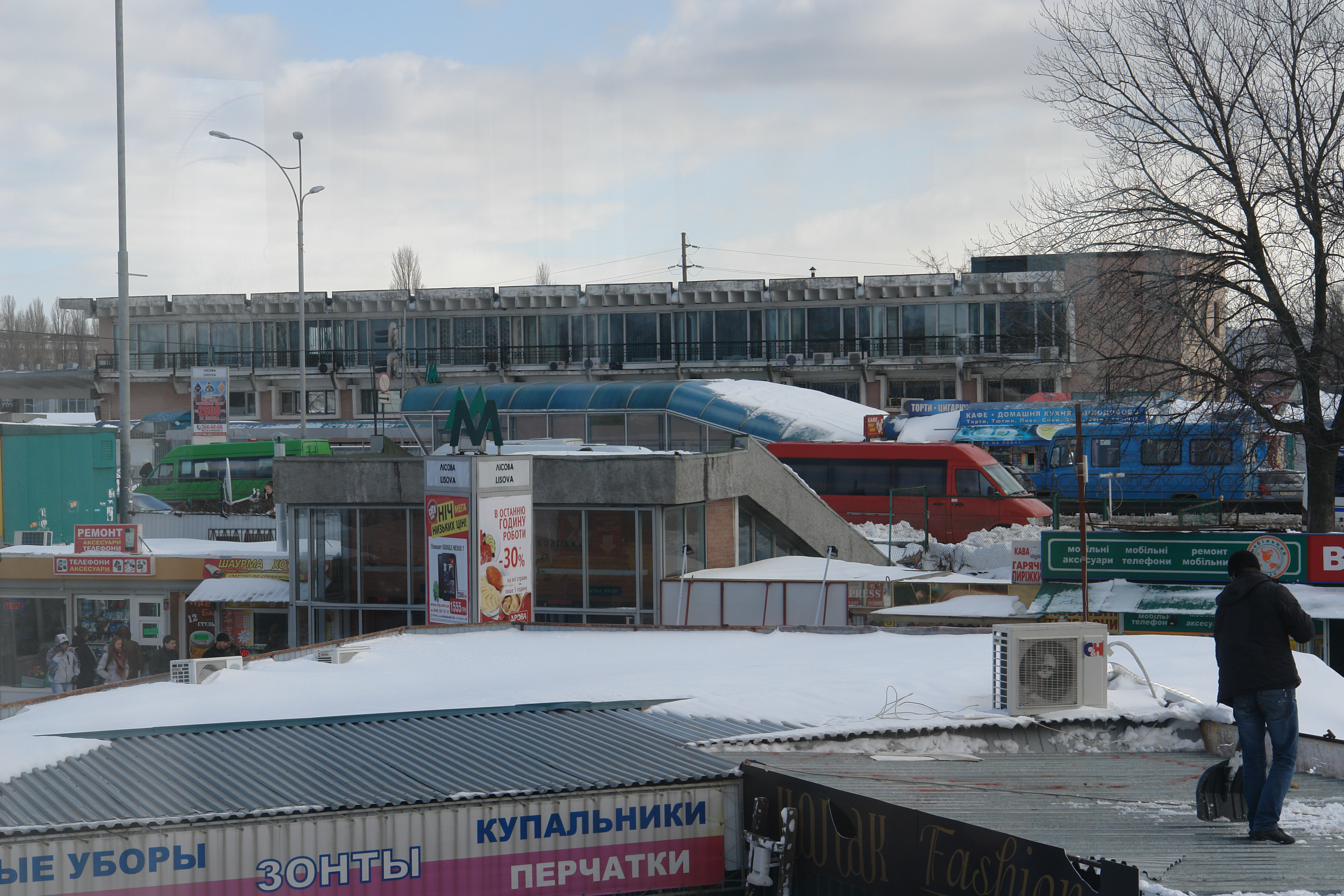 метро в киеве до: