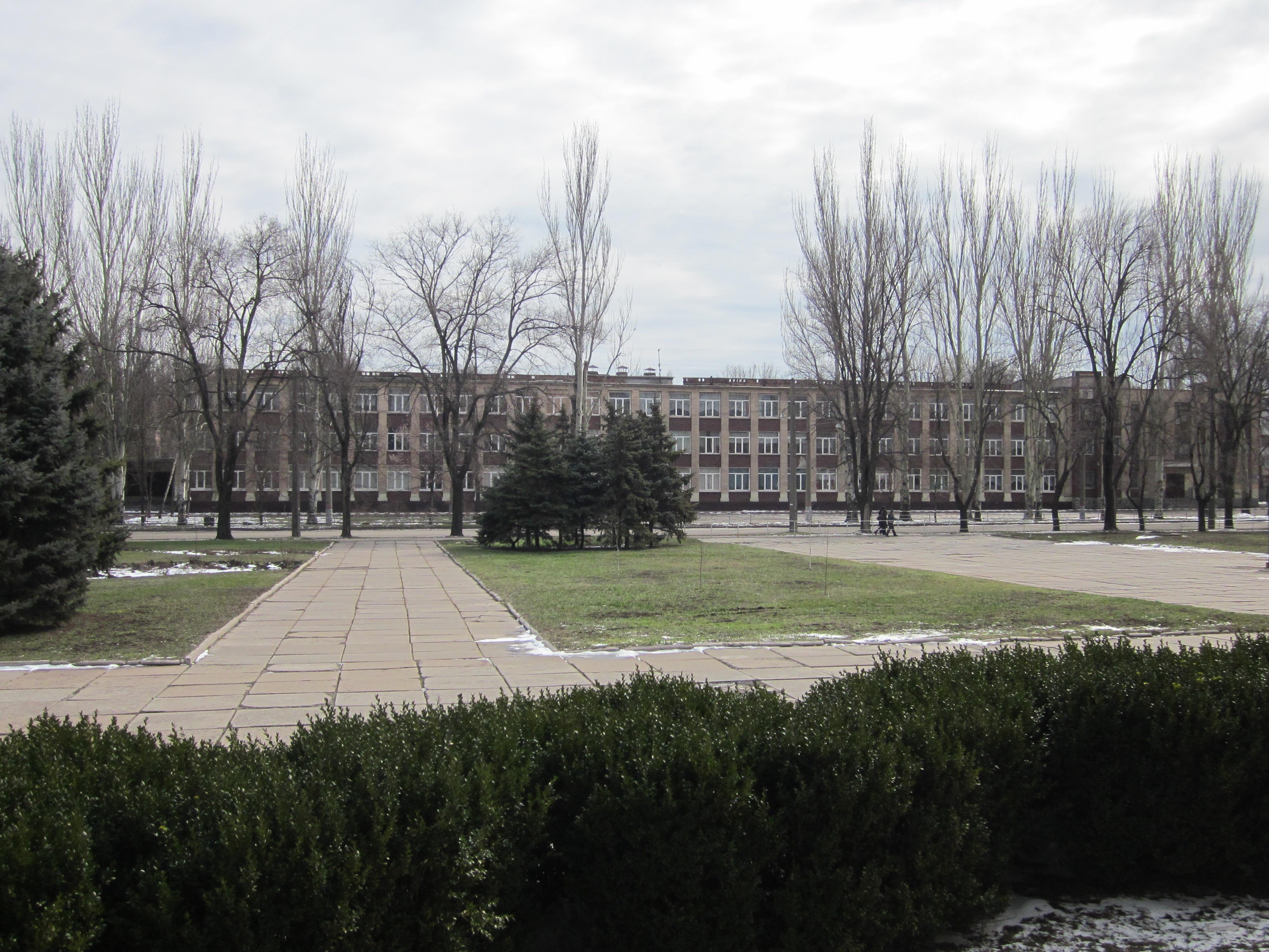 Школы кривого рога 8 фотография