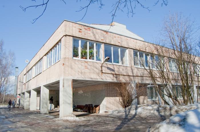 Карагандинский областная медицинский центр
