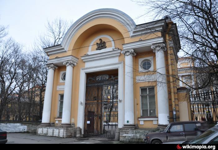 РГПУ им. А.И. Герцена (4-й