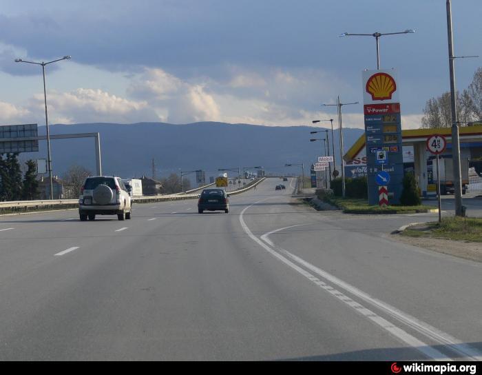 Shell 5001 София Казичене