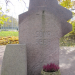 Памятник эстонскому языку