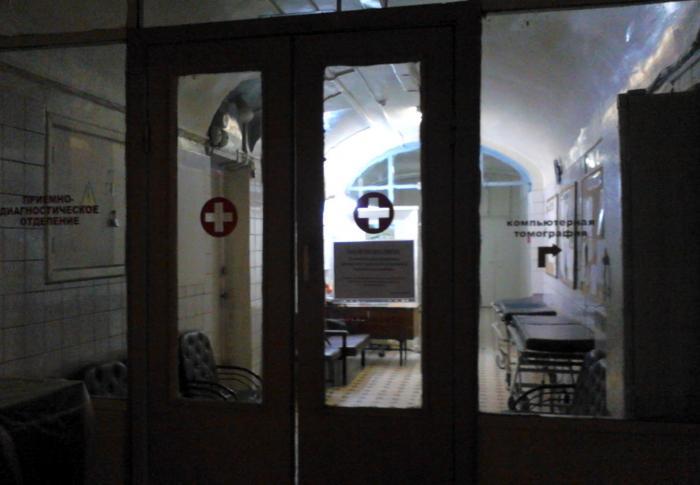 Поликлиника на фрунзенской набережной официальный