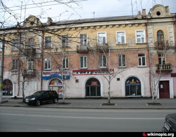Улица пролетарская, 1975 год