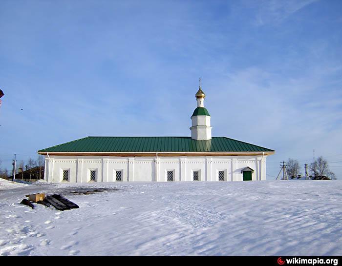 фото города холмогоры