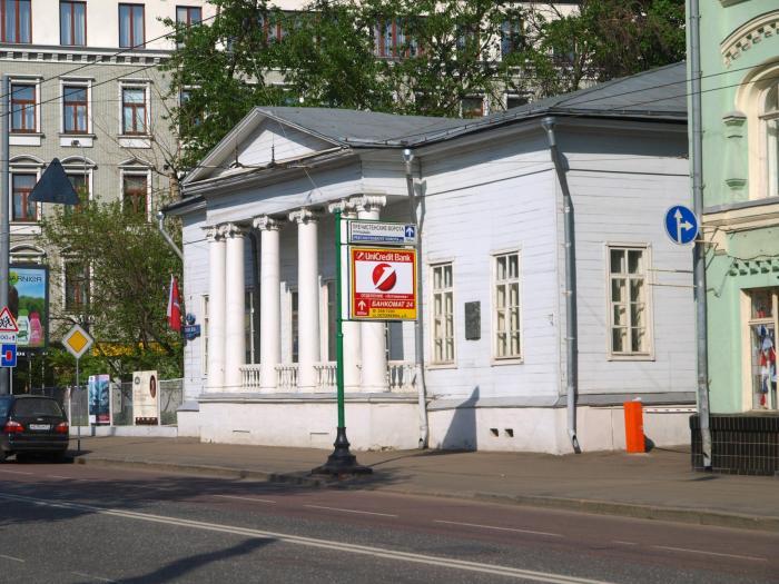 Заказать белорусскую кухню в новосибирске