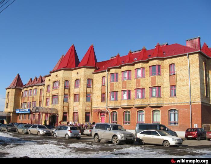 Городская поликлиника №3 (детское отделение - Igis ru