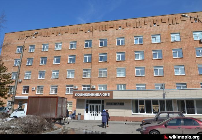 Больница тихорецка