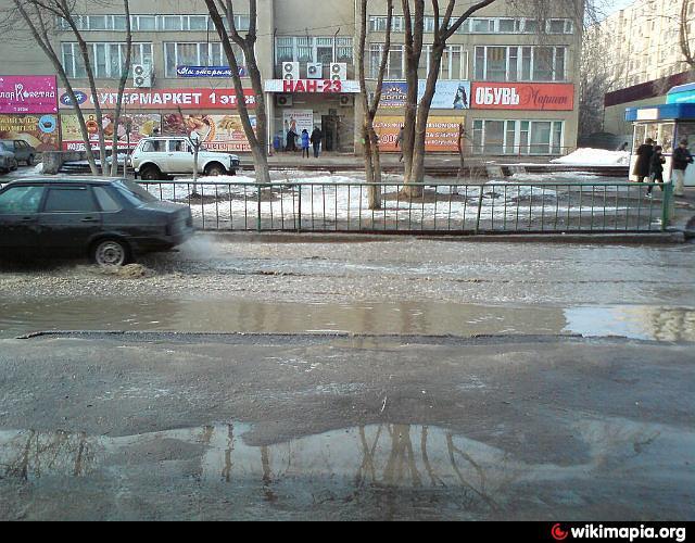 -гостиницы- города ахтубинск: