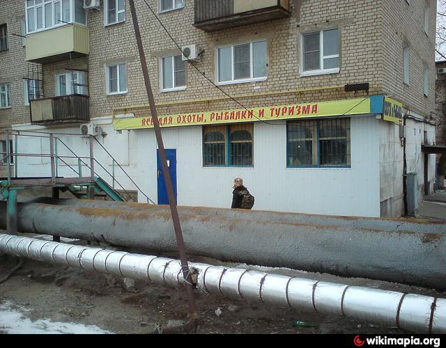 ахтубинск рыболовный магазин