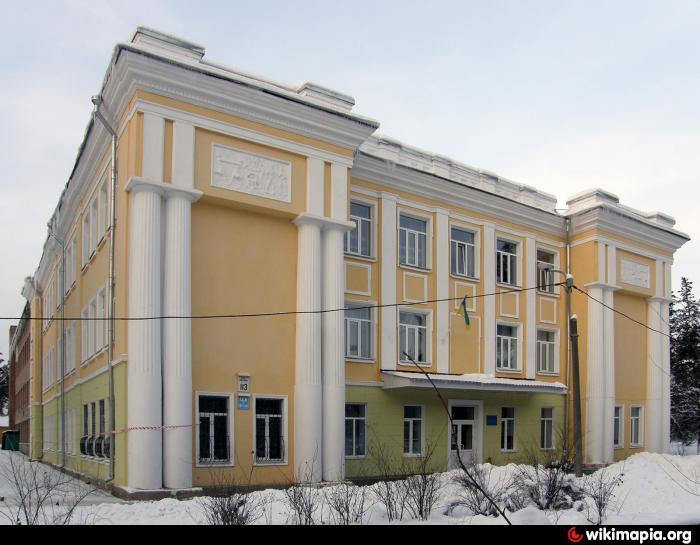 Школа основная базовая средняя школа