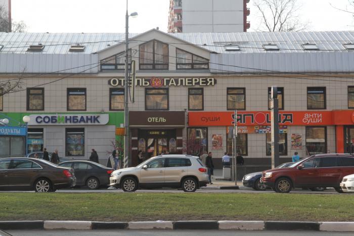сетчатые корзины гостиницы у метро профсоюзная москва вакансий популярных сайтов