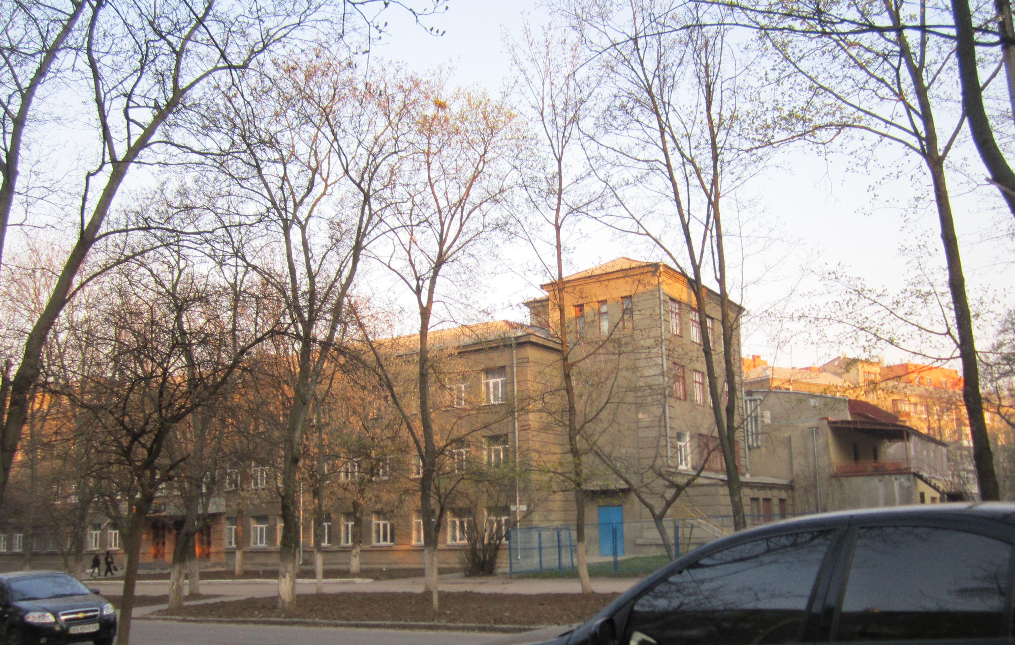 Высшее учебное заведение вуз школа