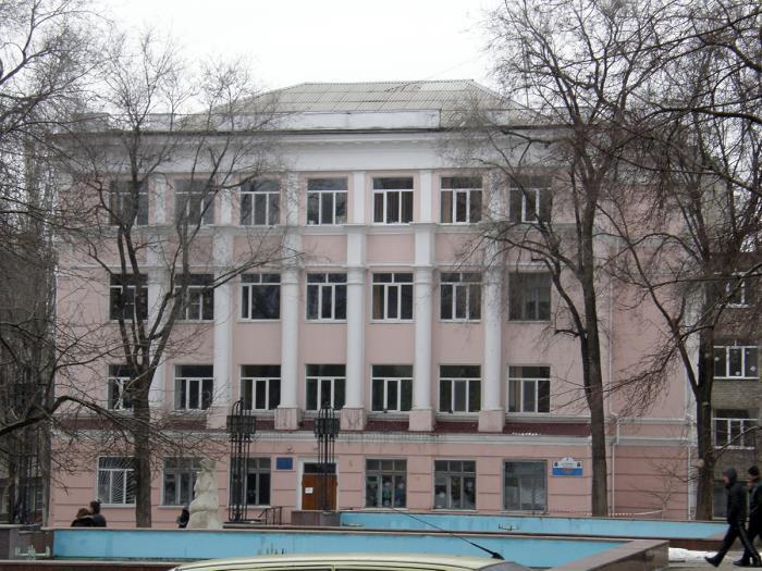 52 средняя школа г тбилиси: