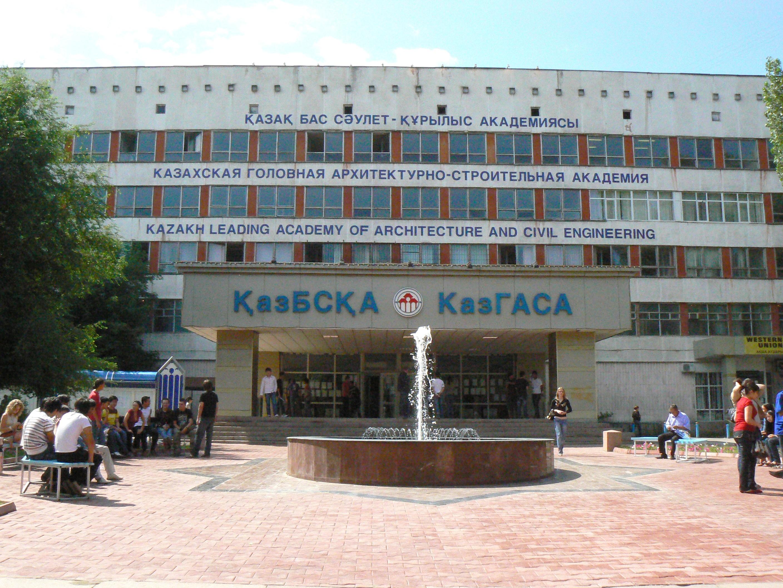 Казахская головная архитектурно