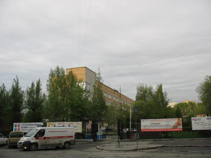 Мвд больница в луганске на