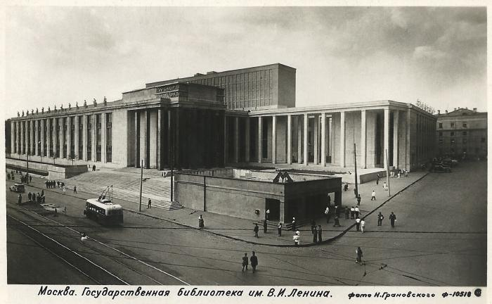 Libraries And The Russian State 93