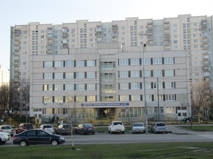 Городская больницу 20