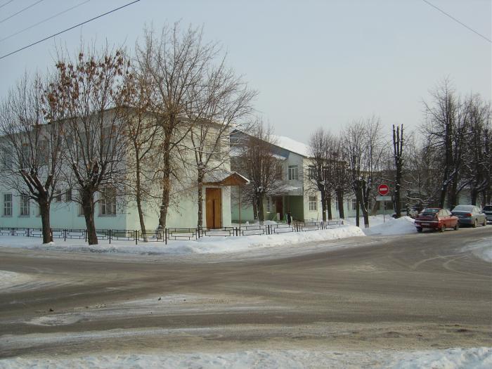Отделение травматологии в харьковской областной больнице