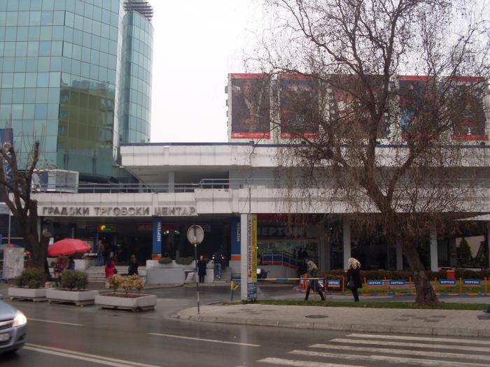 Qendra Tregtare GTC (Shkup)