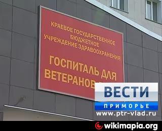 Бму кокб областная клиническая больница