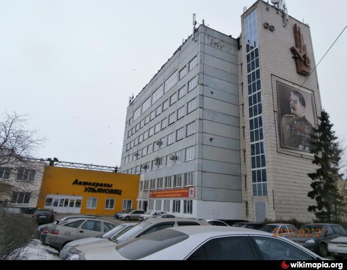 Ульяновский механический завод №2 - Ульяновск