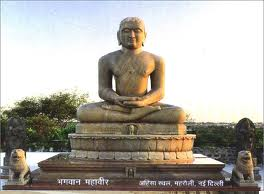 DIGAMBAR JAIN TEMPLE AURANGABAD BIHAR - Aurangabad
