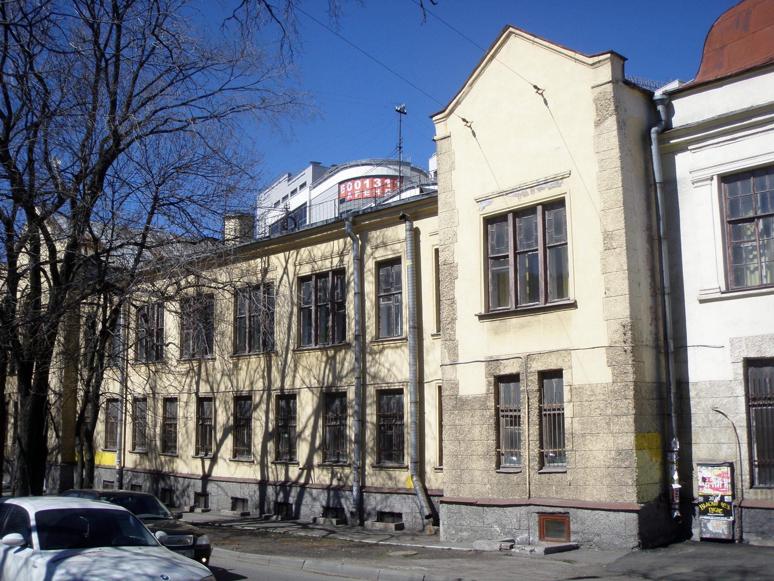 Ветеринарная академия санкт