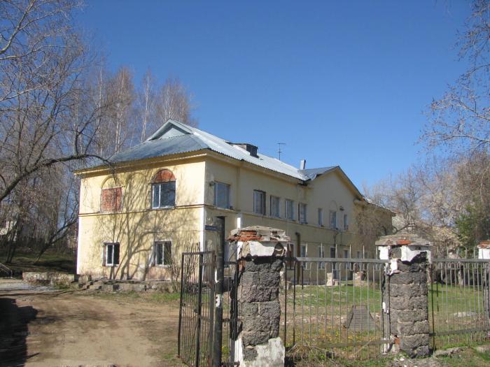 Центр медицинской красоты красноярске