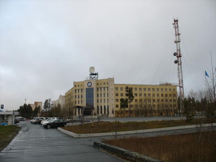 лукойл центральный офис в москве фото