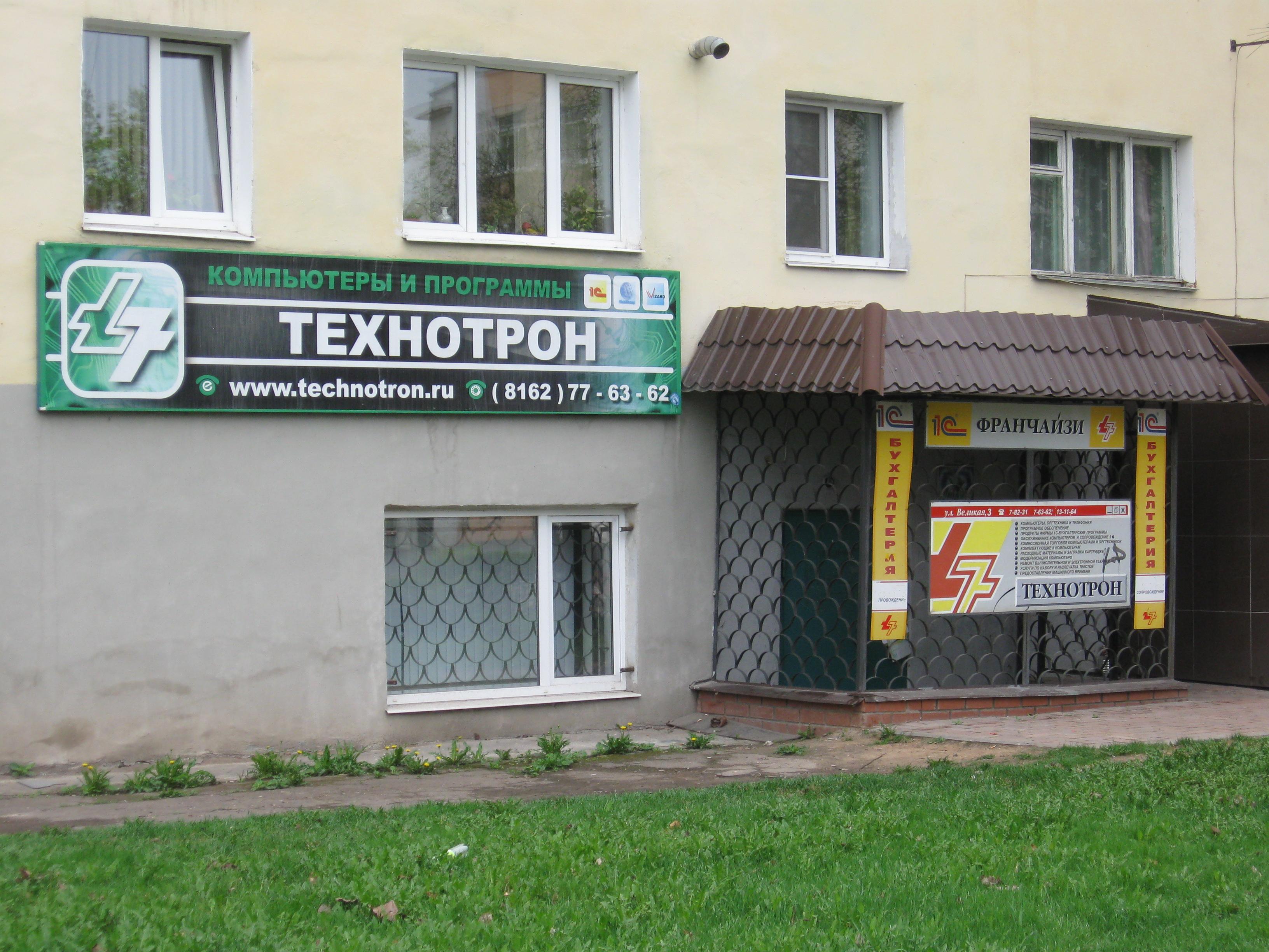 левитра в ульяновске с доставкой