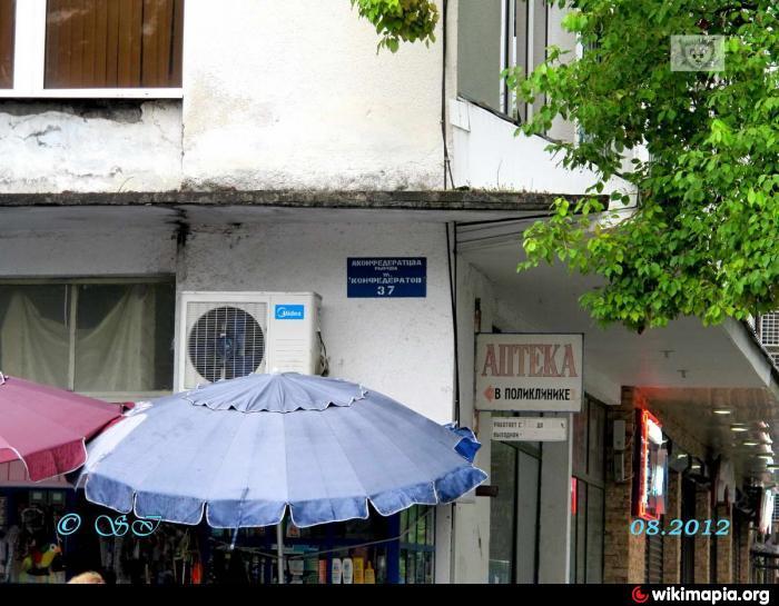 Медицинский центр в саранске на богдана хмельницкого