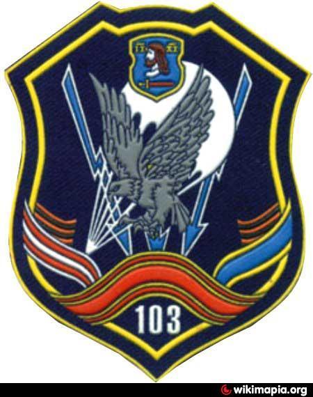 Patches 31 airborne brigade
