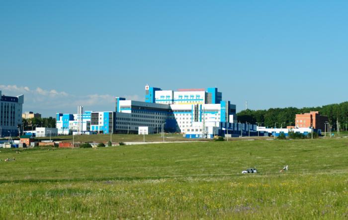 Магаданский областной медицинский информационно-аналитический центр