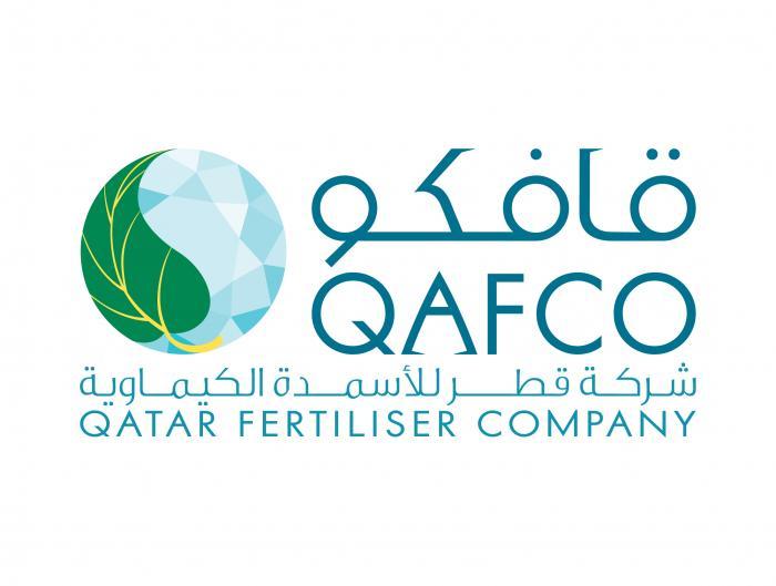 Mesaieed Qatar  City pictures : QATAR FERTILISER COMPANY Mesaieed