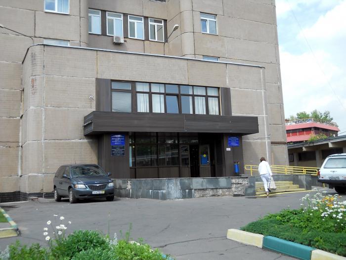 Больница 2 уфа мрт