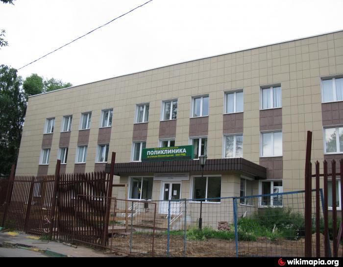 Городская поликлиника 67 департамента здравоохранения москвы