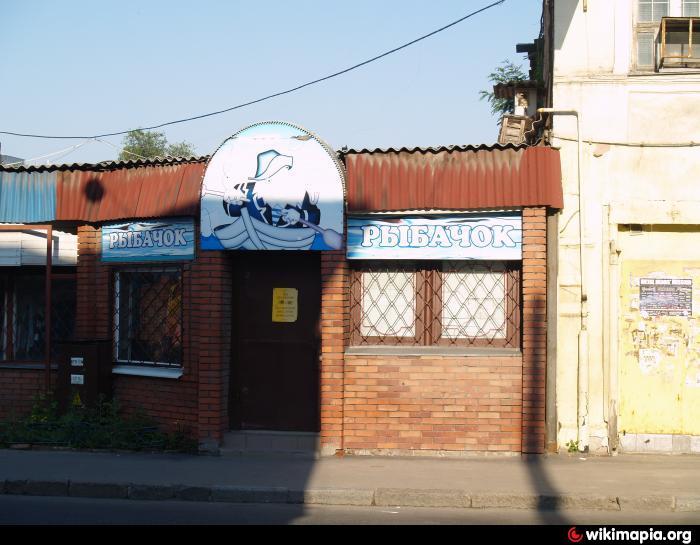 рыбацкие интернет магазины харьков