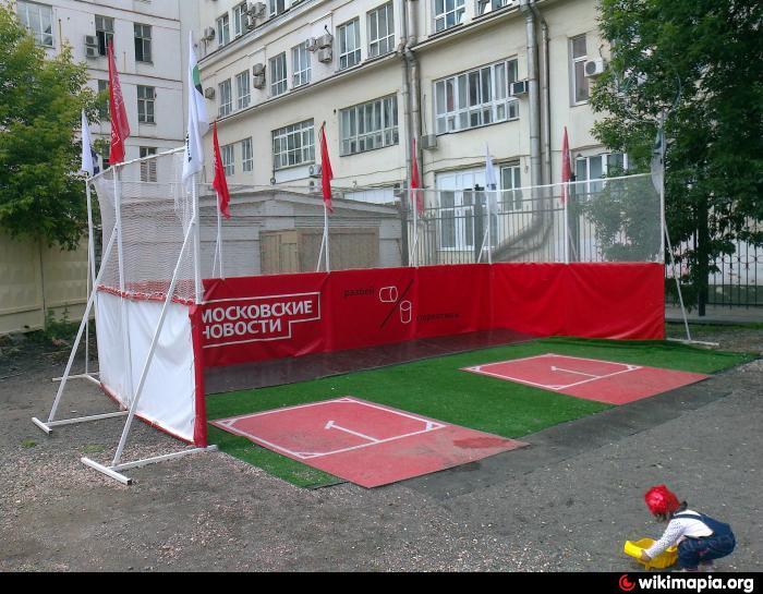 Площадка для игры в городки - 23