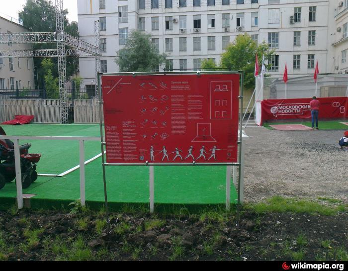 Площадка для игры в городки - d996c
