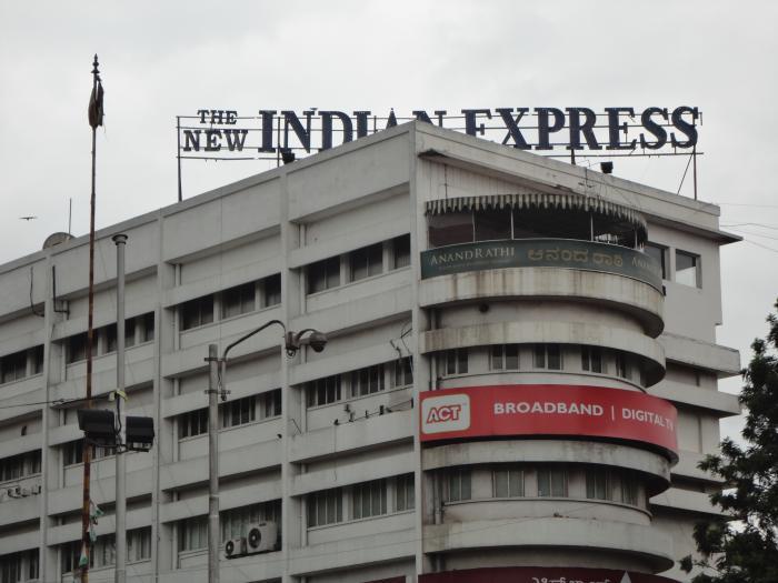 Indian Express Building Bengaluru