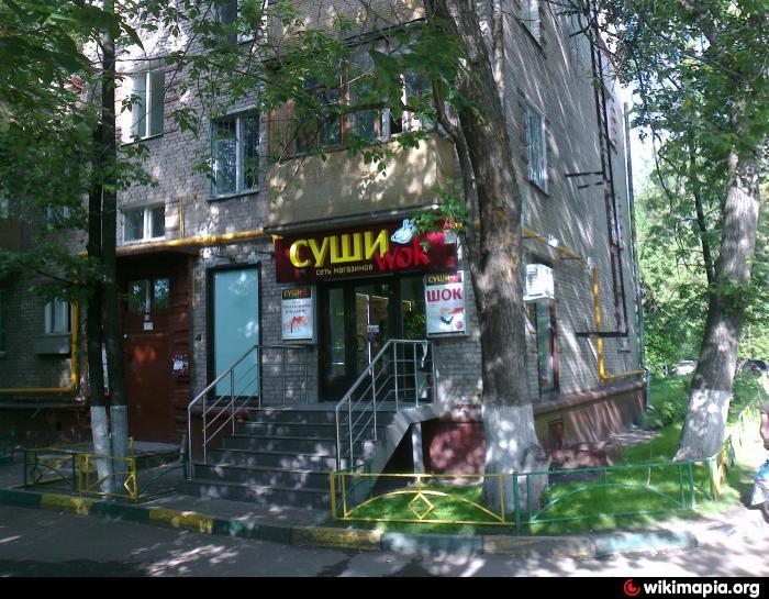Суши и роллы в Москве, заказать суши с доставкой на