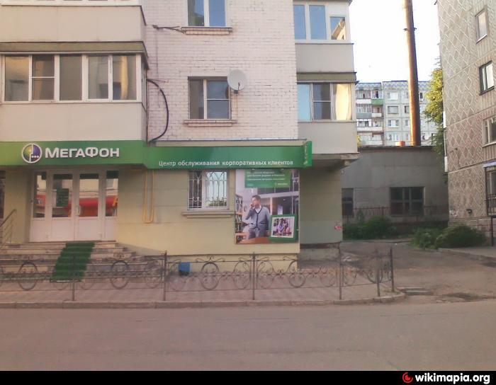 Официальный сайт 1 городской больницы в новокузнецке