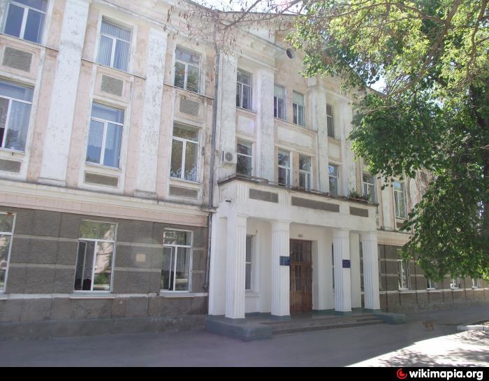Средняя школа № 1 феодосия