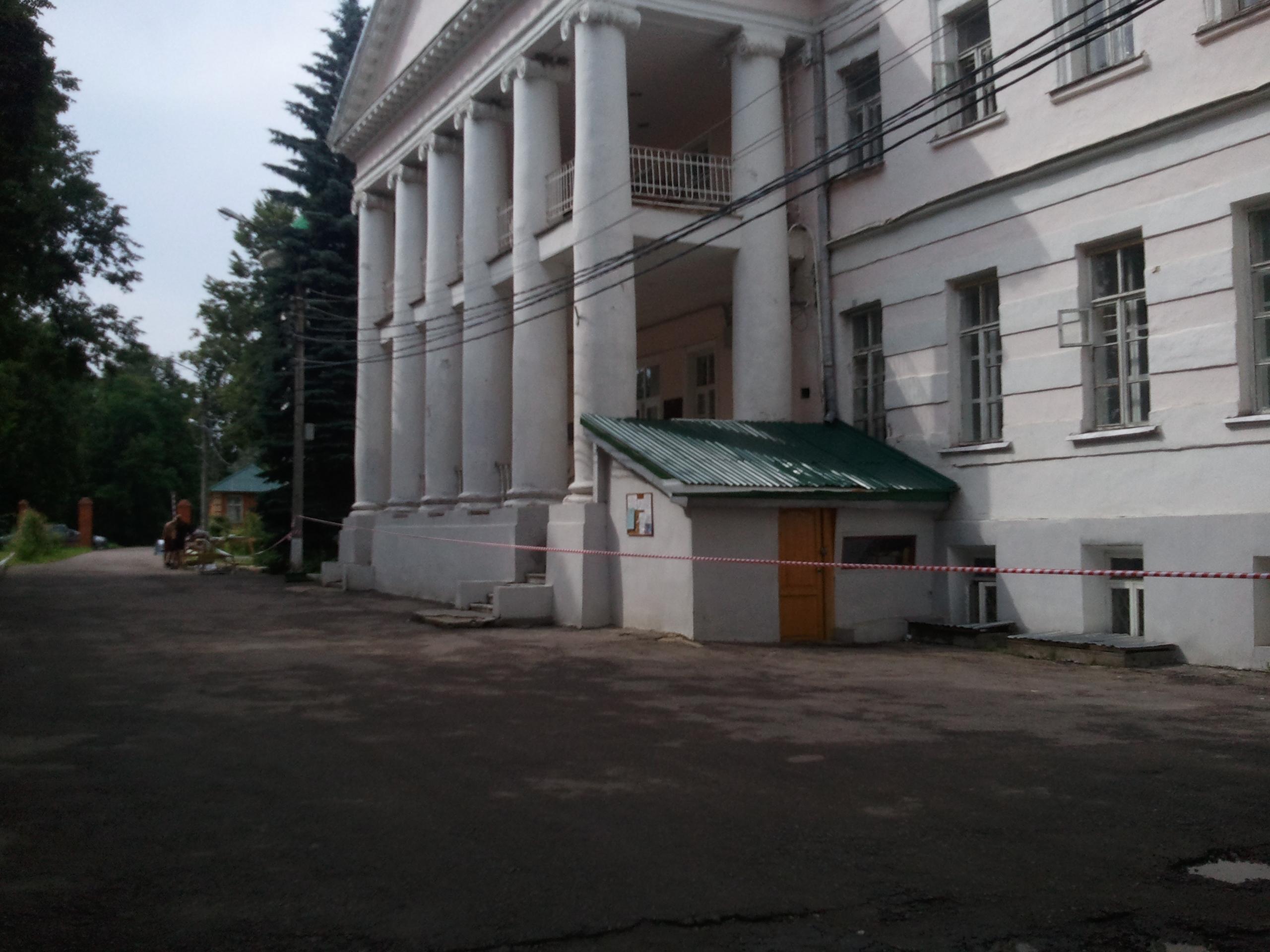 Психиатрическая больница 1 15 фотография